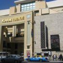 Codac Theatre