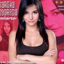 Martha Higareda - Juana Carolina
