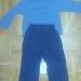 Bombažna pižamica, 1,5€