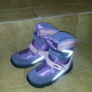 Zimski čevlji CICIBAN