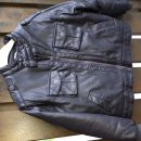 Usnjena jakna št. 98 10€