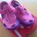 Nike sunray sandali st. 25
