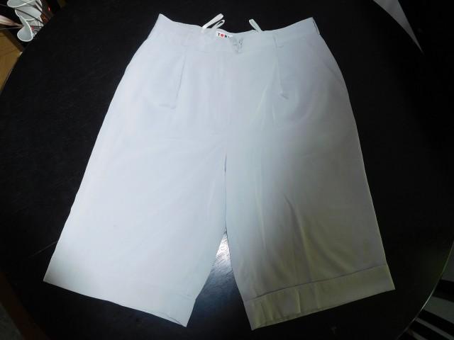 Kratke hlače M/L - 2,70 eur