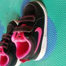 Nike dekliške superge