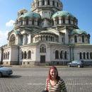 Sofia - Bolgarija