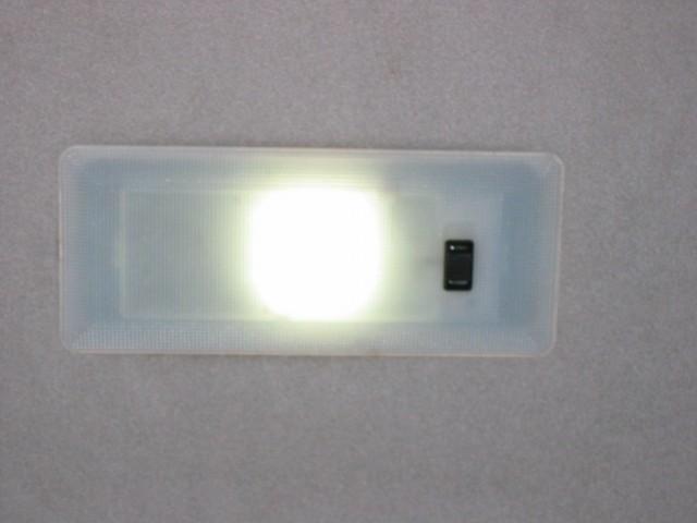 After (8 diod)