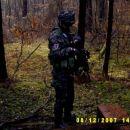Vrhovni poveljnik Paravojaške skupine:  J.S.Archer